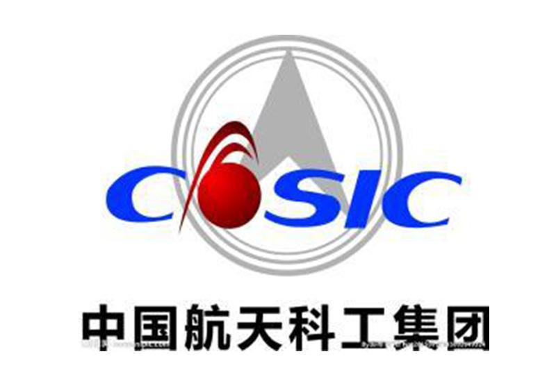中国航天科工招聘_中国航天科工集团